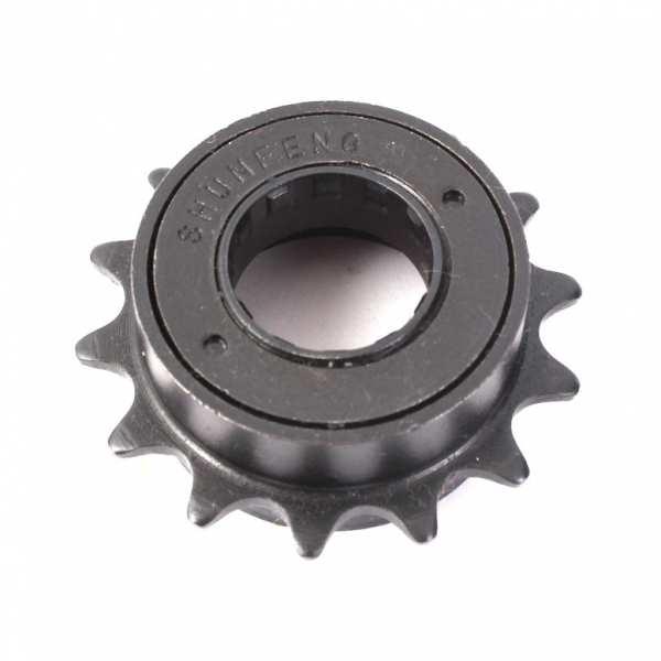 KHE 14T Freewheel fit on KHE COSMIC Bike