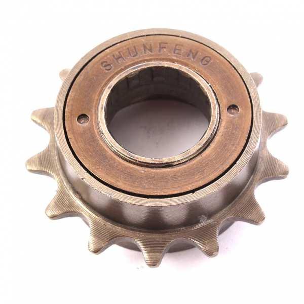 KHE 14T Freewheel fit on KHE COSMIC Bike - Q1 19